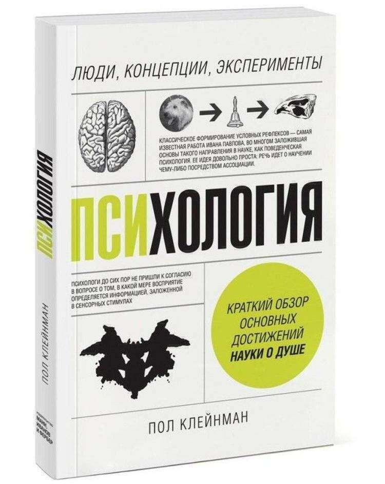 10 понятных книг на сложные темы, которые безболезненно повысят ваш IQ