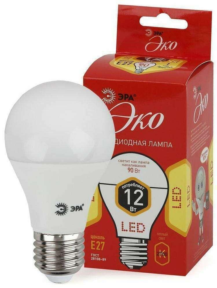 Пример светодиодной лампы