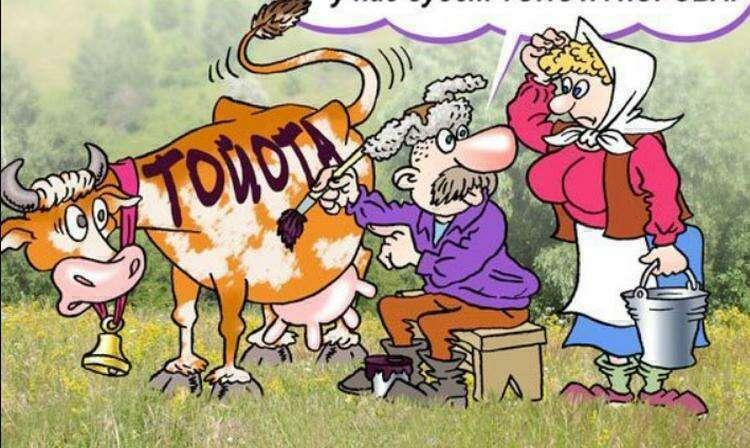 Карикатура к анекдоту. Источник: chitalnya.ru
