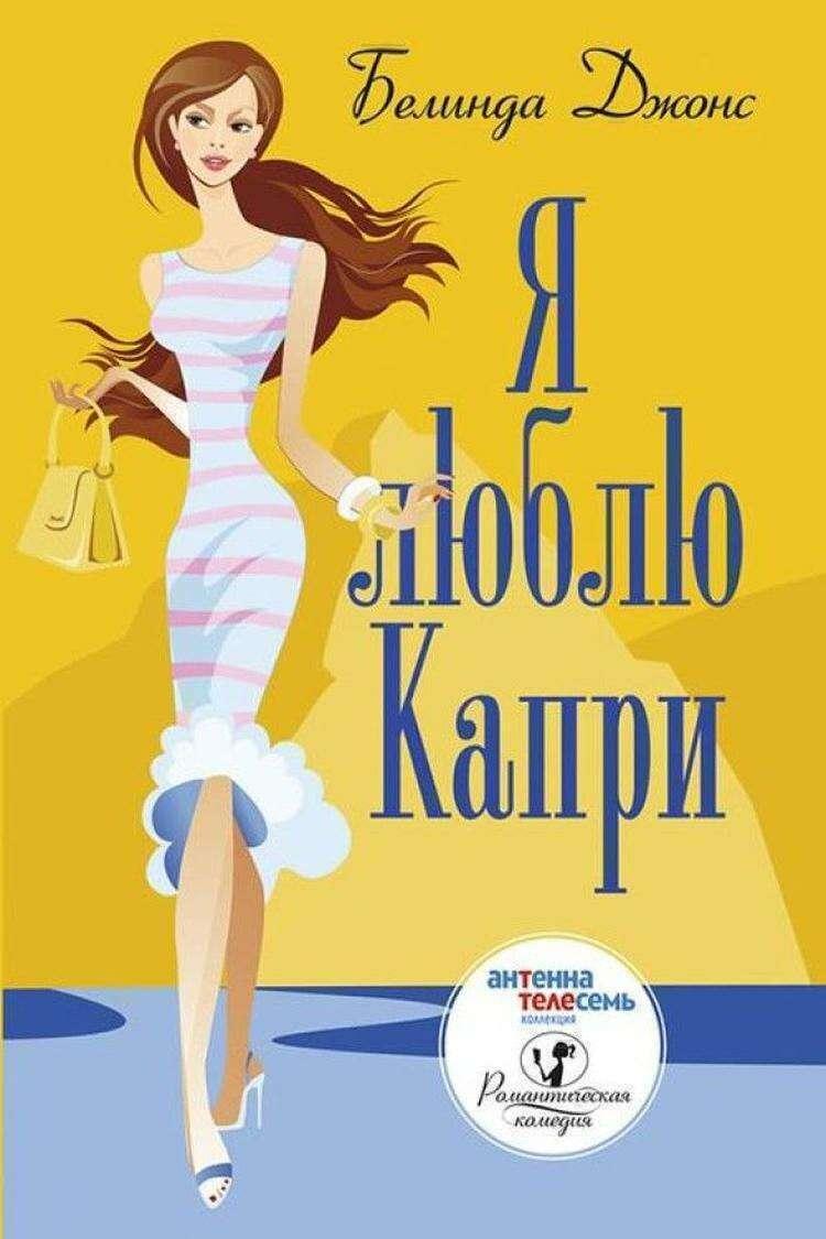 11 книг для идеального отпуска