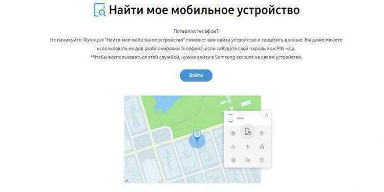 Как разблокировать телефон на Android: воспользуйтесь сервисом от производителя