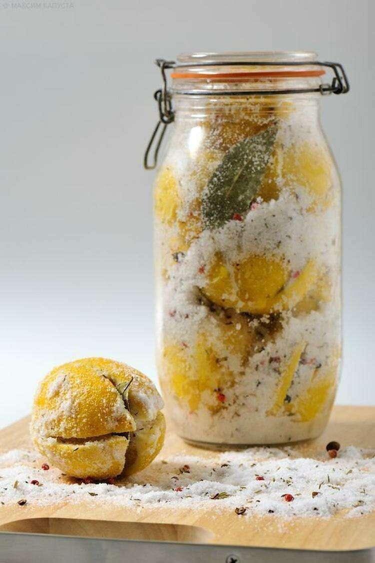 И соленые лимоны