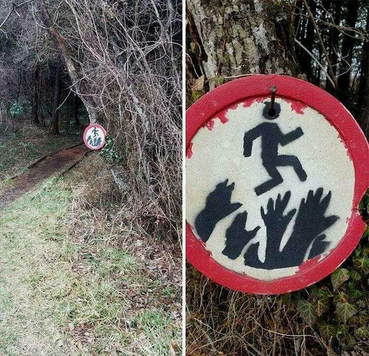 4. Любители развешивать пугающие знаки