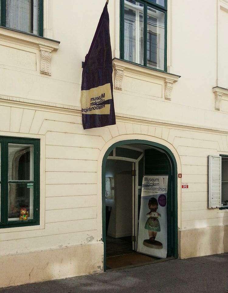 Музей разводов в Загребе