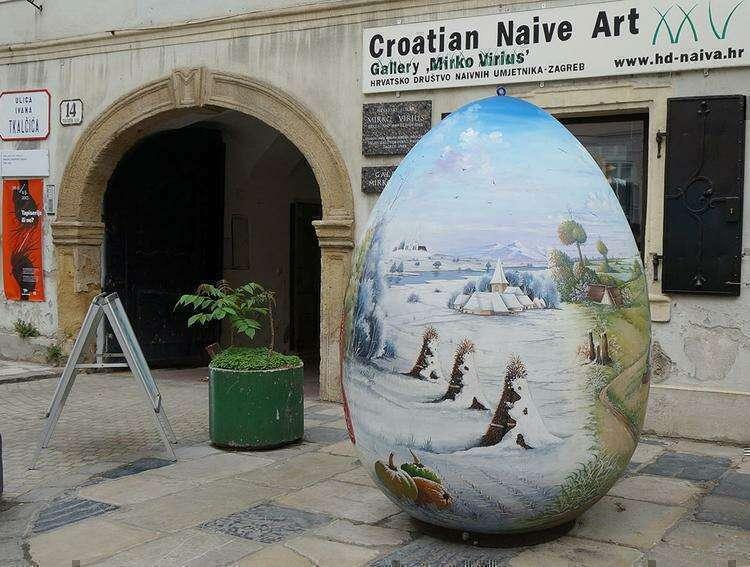 Хорватский музей наивного искусства