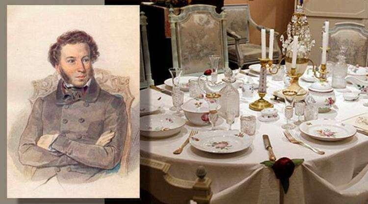 Кулинарные пристрастия Пушкина