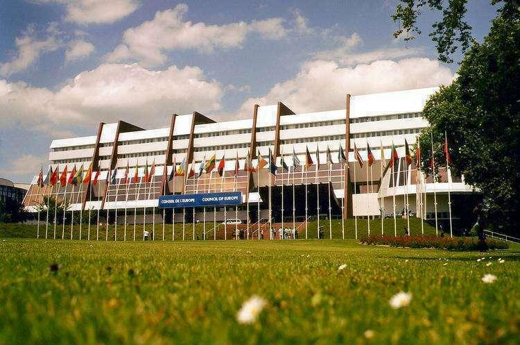 Европейские учреждения Страсбурга