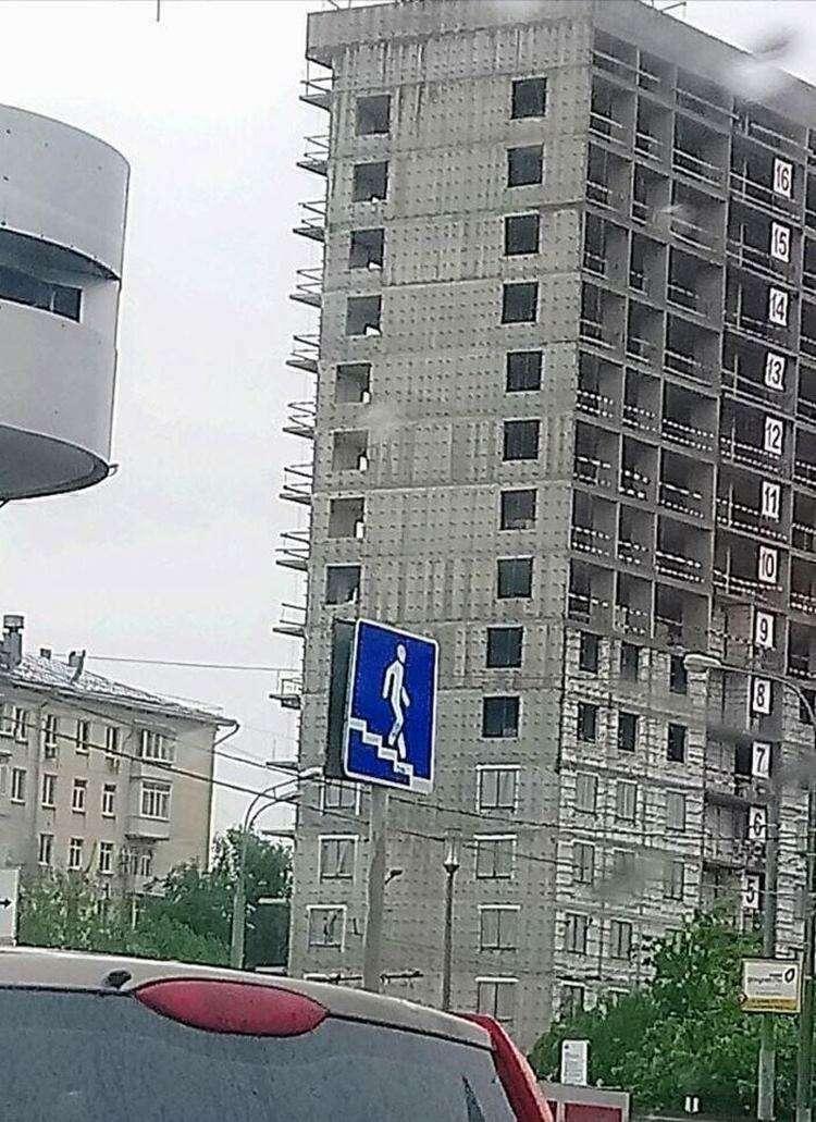 14. Кривой дом в Москве