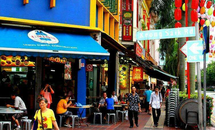 Улица Кеонг Сайк
